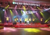 我们的梦逆风飞扬:福建省第八届残疾人运动会在福州拉开序幕