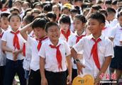 教育部规范中小学招生 严禁以高额物质奖励招揽生源