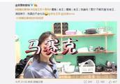 """刘涛素颜!遭老公吐槽""""像鬼似的"""",网友:真的有点像!"""