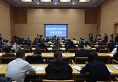 """北京高院:前十月新收劳动争议案近3万件,""""审判压力巨大"""""""