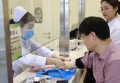 体检乱象:血液不检查就出结果,谁给了造假的胆量