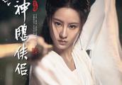 《新神雕侠侣》主演曝光 刘亦菲太难超越 历代小龙女你最喜欢哪一位?