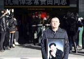 著名相声表演艺术家常贵田遗体告别仪式在八宝山举行
