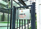 北京公租房小区将全面采用人脸识别 转租转借者5年内禁止再申请