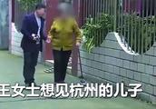"""绍兴老太""""送养儿子34年后求助遭拒"""",网友吵翻了"""