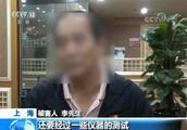 央视曝光:文玩鉴定藏猫腻 虚假鉴定骗钱财