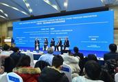 全球食品安全共治论坛在京举行