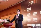 2016中国国际建筑智能化峰会什么时间进行