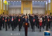第五个国家宪法日!新任职国家工作人员集中宣誓,维护宪法权威!