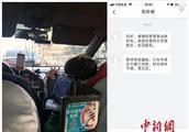 北京的哥载海默症老伴接单屡遭差评 滴滴出手帮助