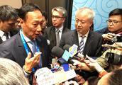 台湾鸿海集团董事长郭台铭:拓展大陆市场 对大陆有利 对台湾更有利