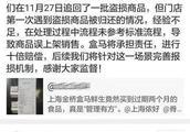 上海盒马鲜生又有消费者爆出销售过期产品,两听椰浆竟过期两个多月!