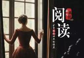 苏童|一个被欲望摧毁的女人,却成就了一部完美小说