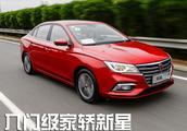 荣威i5 1.5L道路试驾 入门级家轿新星