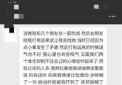 黑龙江建筑职业技术学院发生了什么事?校方回应网传视频真相