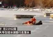 23岁消防营救牺牲现场高清大图 被救的人怎么样了?