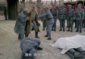 团长私自带部队行动导致一个团被鬼子打没,旅长怒拔枪要毙了团长