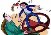 女子不听劝阻辱骂脚踢司机,被蒸湘警方拘留