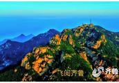 《飞阅齐鲁》编导李鹏:独特视角记录泰安、莱芜 享受创造的快乐
