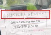 夜读|上海阿姨建议年轻人早结婚:大学就结婚生子|车主在违停告知单上写:有种把我拖走 结果……
