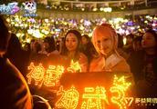 """多益网络冠名的音乐会""""咪咕汇""""在沪举办:营销副总裁:希望发力新文创,深化社交"""
