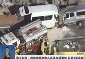 已致3死多伤!巴士高速路上发生惨烈车祸,车上载有中国游客