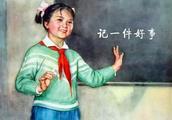 没在作文课上被语文老师的门夹过,就不算有过正常的童年