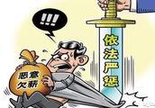 息县公安局再次查获一起拒不支付劳动报酬案