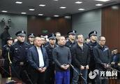 德正系公司诈骗案一审宣判 10人获刑最高23年
