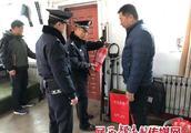 韩城金城派出所:加强安全隐患排查 筑牢安全防线