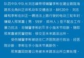 郑州发生一起暴力抗法案 辅警左手小指末节被咬断
