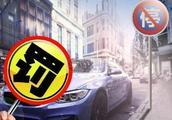 路边停车1个月内被罚16次,司机把交警告了,还告赢了