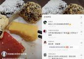 """短视频普及北京文化 火山""""爆呆哥""""做客央视谈文化自信"""
