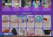 11月江苏省12315平台投诉增多,通讯产品、家用电器成投诉热点