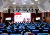 山东大学赵明义先生先进事迹首场报告会在青举行