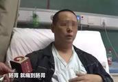男子私自停药靠喝茶降血脂 结果痛到瘫痪1个肾没了