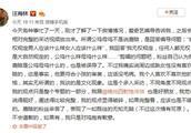 汪海林发文否认自己diss鹿晗:粉丝是被误导了