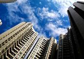 中天金融收回房地产业务 继续推进华夏人寿重大资产重组