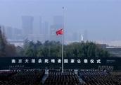 防空警报划破上空!汽车鸣笛行人驻足,南京全城默哀一分钟