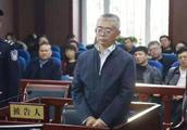 黑龙江省交通运输厅原副厅长朱金玉涉嫌受贿、巨额财产来源不明案开庭