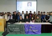CCFU:武汉大学李兵走进武汉轻工大学