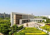 经教育部批复 西安财经学院更名为西安财经大学