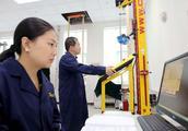 河北省质检研究院:以高质量服务促产业高质量发展