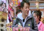 """韩庚歌迷见面会火热开场,韩庚:老天,把这群""""疯子""""收了"""