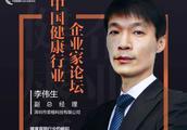 荣格李伟生:严把产品质量关 践行产品社会责任