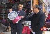 县食药工商质监局开展电取暖器专项检查