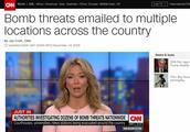 美国加拿大多地收到炸弹威胁邮件 涉纽约、华盛顿、温哥华、多伦多等