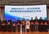 渭南市教育教学质量现状如何?听听教育局长怎么说