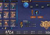 《火影忍者OL》现版本小资玩家压级指南分享