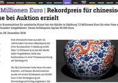 """中国文物在奥地利拍卖创纪录 奥网民""""不买账"""""""